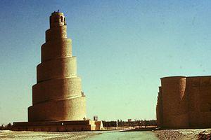 Samarra - The spiral minaret of the Great Mosque of Samarra