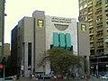محافظة الشرقية - الزقازيق - البنك الأهلى المركز الرئيس.jpg