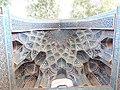 مسجد جامع نطنز.jpg