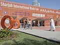 معرض الشارقة الدولي للكتاب- نمایشگاه کتاب شارجه در کشور امارات 02.jpg