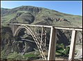 پل قطور خوی =Khoy - Gotoor Bridge - panoramio.jpg
