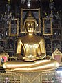 วัดราชโอรสารามราชวรวิหาร เขตจอมทอง กรุงเทพมหานคร (14).JPG