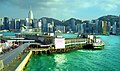 ◆Selected◆Hong Kong◆Star Ferry◆ - panoramio.jpg