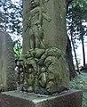 三猿 - panoramio (3).jpg