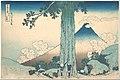 冨嶽三十六景 甲州三島越-Mishima Pass in Kai Province (Kōshū Mishima goe), from the series Thirty-six Views of Mount Fuji (Fugaku sanjūrokkei) MET DP141043.jpg