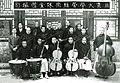 北京大学管弦乐队.jpg