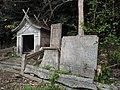 嘉陽 上城の石碑.jpg