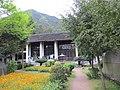 国清寺地藏殿 - panoramio.jpg