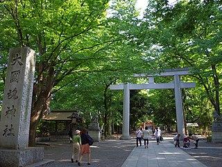 Fuchū, Tokyo City in Kantō, Japan