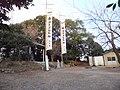 大矢知神社 - panoramio.jpg