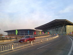 天津滨海国际机场 Tianjin Binhai International Airport.jpg
