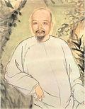 Ji Huang