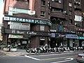 怡客咖啡延吉店 劉賢平婦產科診所 20080813.jpg