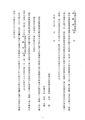 新旧方式フォーマット例.pdf