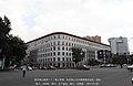 東京海上新京ビル(海上会馆)旧址 - panoramio.jpg