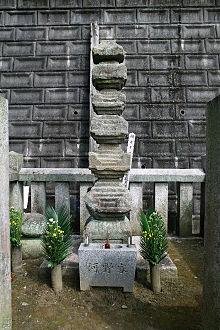 河野通直 (伊予守)