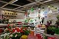 深圳宜家 IKEA SHENZHEN (indoor) - panoramio (1).jpg