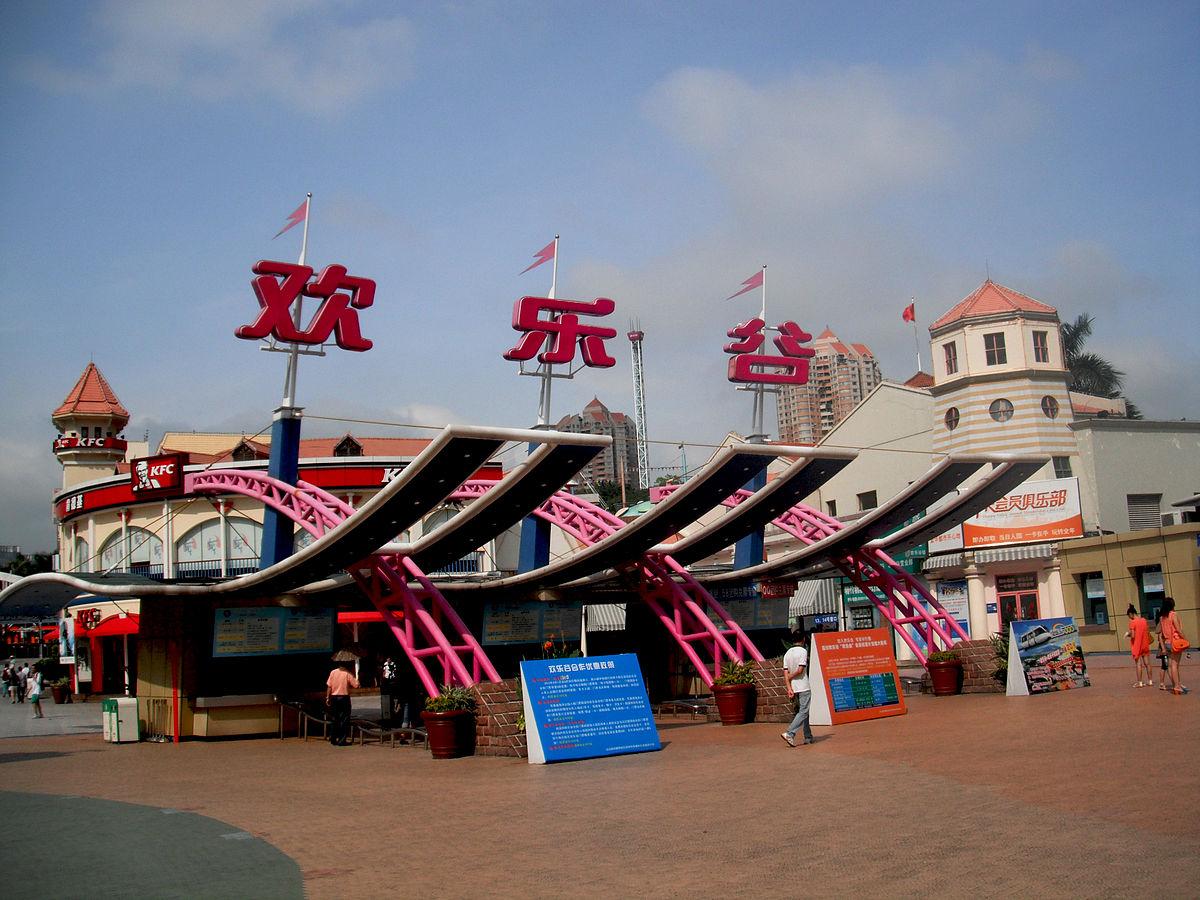 [ Wine and Cheese Event Sponsor] Shenzhen Happy Valley ... |Shop Happy Valley Shenzhen