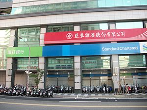 Sanduo Branch of Standard Chartered Bank in Ka...