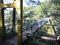 獅子の尾橋 - panoramio.jpg