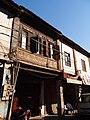 老商铺 - Old Store - 2013.12 - panoramio.jpg
