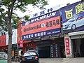 胜利路街景2 - panoramio.jpg