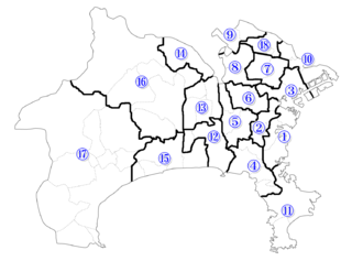 Kanagawa 10th district