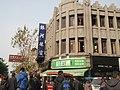 赴学巷口的欧式建筑 - panoramio.jpg