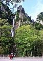銀河之瀧 Gin Ga Falls - panoramio.jpg