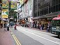 銅鑼灣糖街 - panoramio (1).jpg