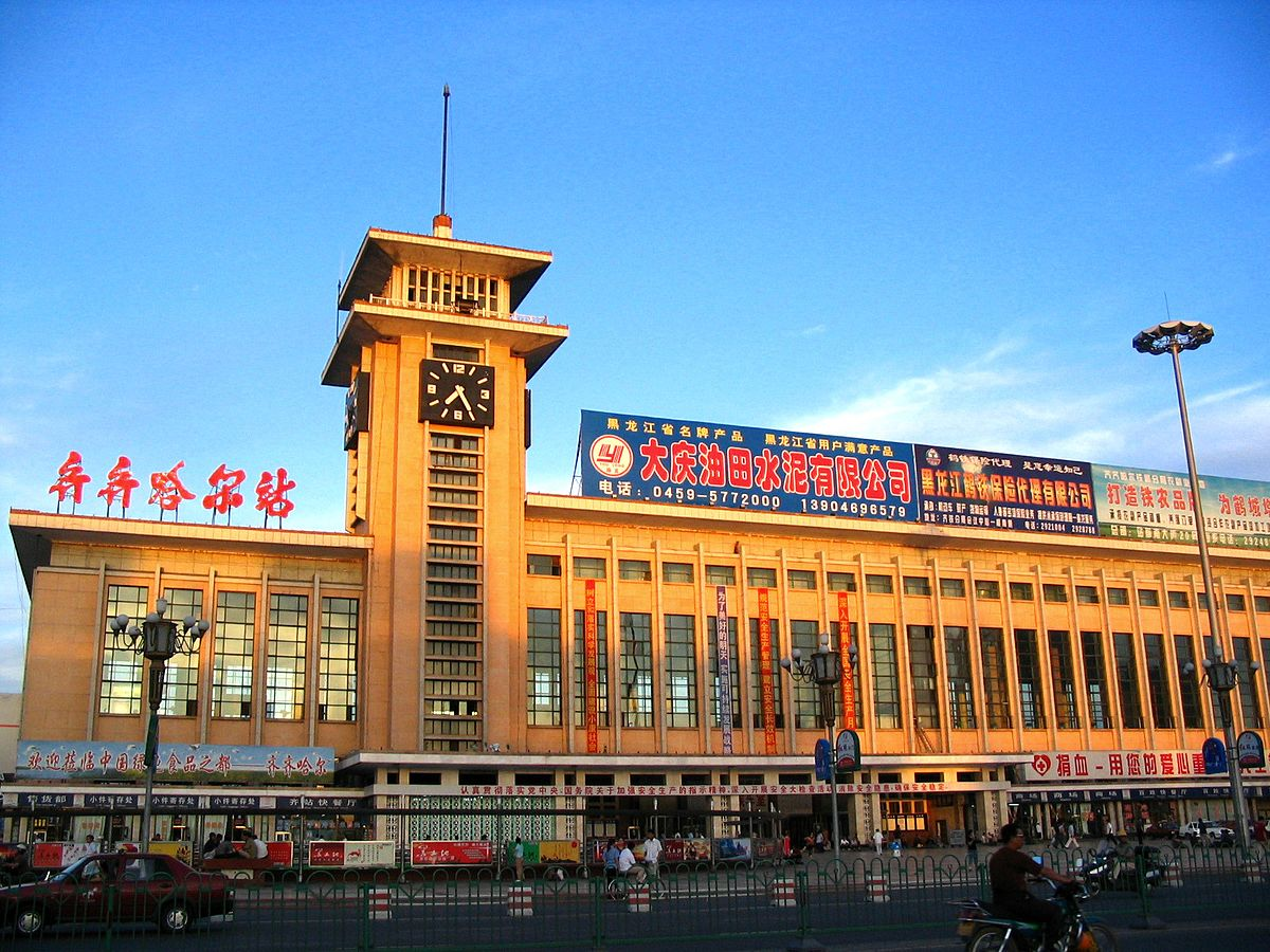 Qiqihar railway station wikipedia for China railway 13 bureau group corporation