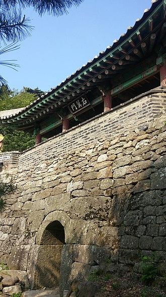 Namhansanseong - Namhansanseong West Gate