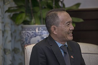 Lee Mark Chang - Image: 06.19 總統接見「貝里斯眾議院塔蘿拉暨參議院議長 鄭經緯一行」 (Flickr id 41080872310)
