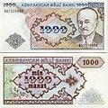 1000 manat 1993, Azerbaijan (both sides).jpg