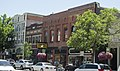 100 block - south side of E Main - Bozeman Montana - 2013-07-09.jpg