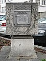 1090 Frankhplatz - Cornerstone of Freedom IMG 0601.jpg