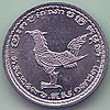 10 cents - Kingdom of Cambodia (1953) Art-Hanoi 01.jpg
