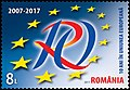 10th-anniversary-of-Romanian-Membership-in-the-EU.jpg