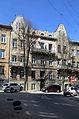 12 Zdorovia Street, Lviv (01).jpg