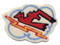 136th-Fighter-Interceptor-Squadron-ADC-NY-ANG.png