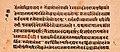13th-century Shatapatha Brahmana 14th Khanda Prapathaka 3-4, page 1 front, Sanskrit, Devanagari script.jpg