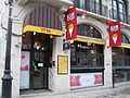 1710, rue Saint-Denis, Montreal.JPG