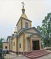 18-101-0053 Миколаївська церква.jpg