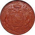 1810 ceremonial seal of the imperial Francis II.jpg