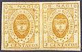1861 5c pair EU de Nueva Granada unused Sc14a Mi10b.jpg