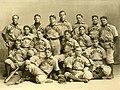 1896 University of Michigan football team.jpg