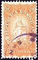 1899 10c RepDominicana San Mi77.jpg