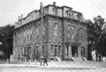 1899 Lexington public library Massachusetts.png