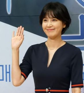 Shin Dong-mi South Korean actress