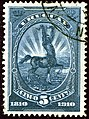 1910 Uruguay 5C Independence Mi179.jpg
